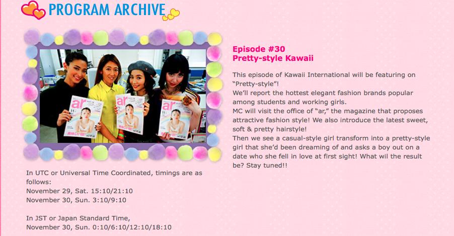 【本日オンエア】NHK WORLD「Kawaii International」に出演させていただきます!